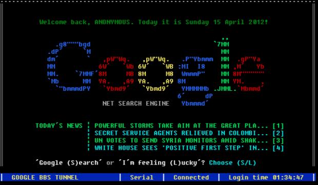 Internet hace 25 años