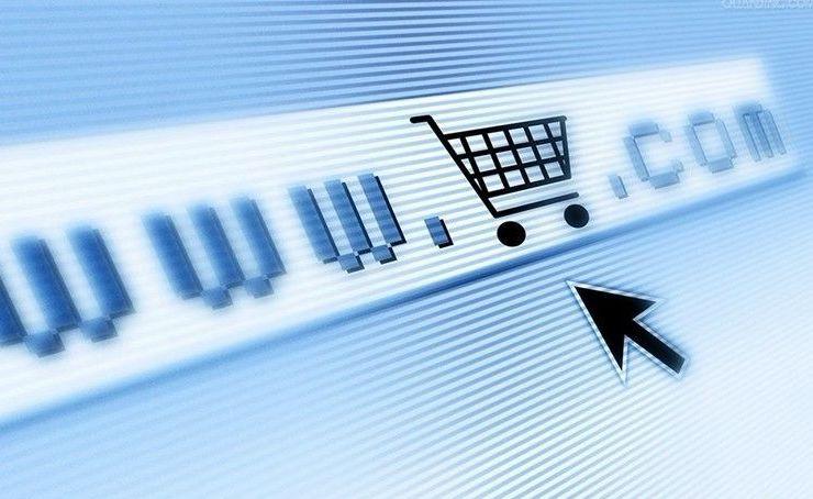 marketing-digital-y-comercio-electronico